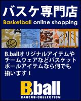 bball四国