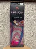 アシサプリ ジャンプスポーツ