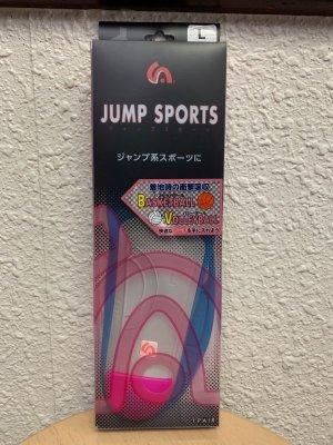 画像1: アシサプリ ジャンプスポーツ