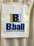 B.ball片紐ショップ袋